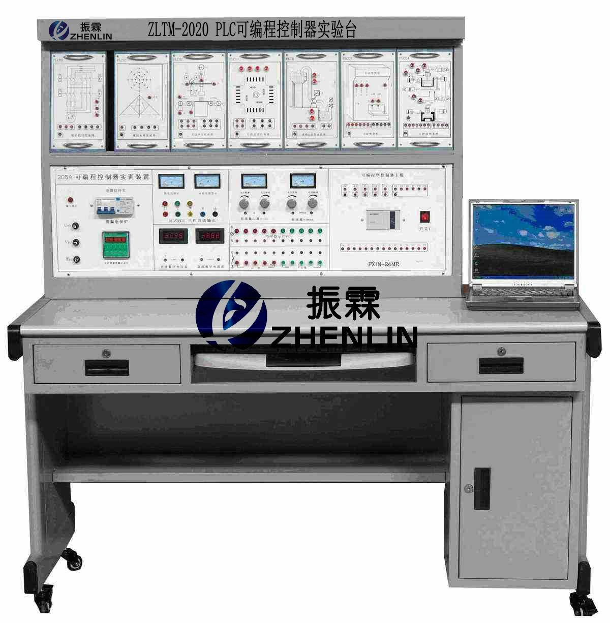 ZLTM-2020 PLC可编程控制器实验装置