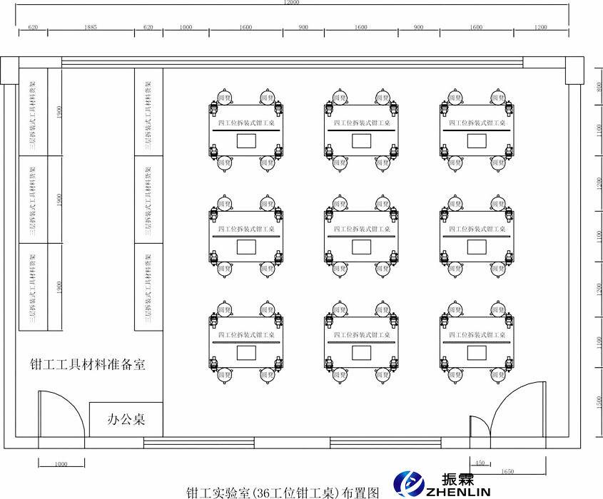 钳工技能训练教案_钳工操作台,钳工教学操作台,钳工台--上海振霖公司