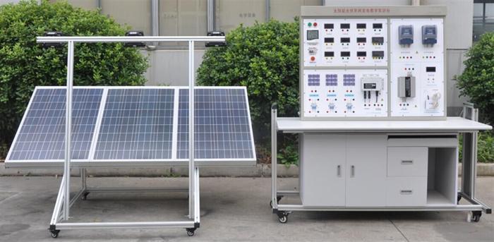 太阳能光伏并网发电教学实训台,太阳能教学实训台,新能源实验台