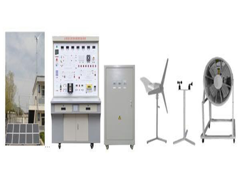 ZLNE-Y27型2.5KW风光互发电教学实验系统