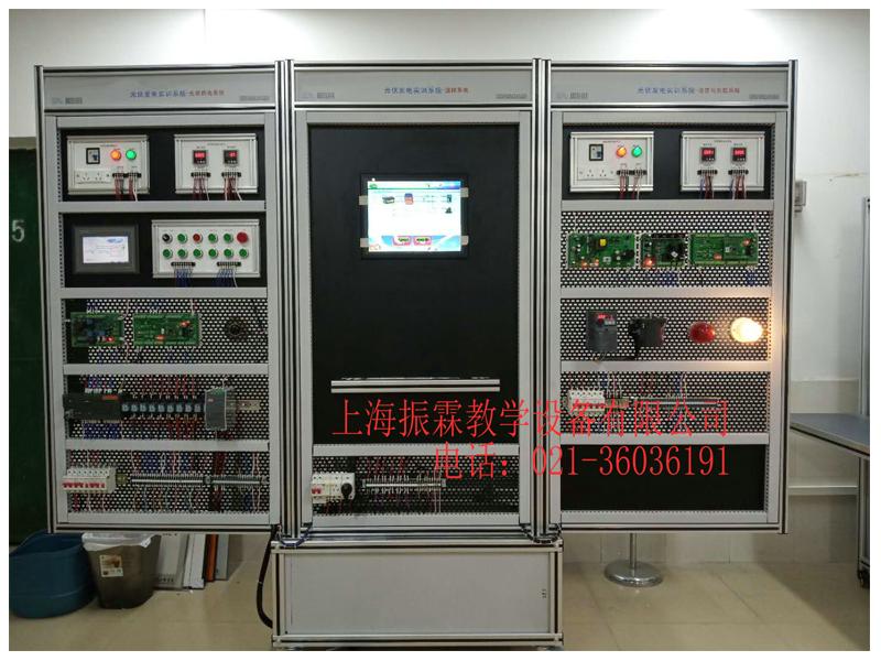 ZLNE-Y18光伏发电实训系统