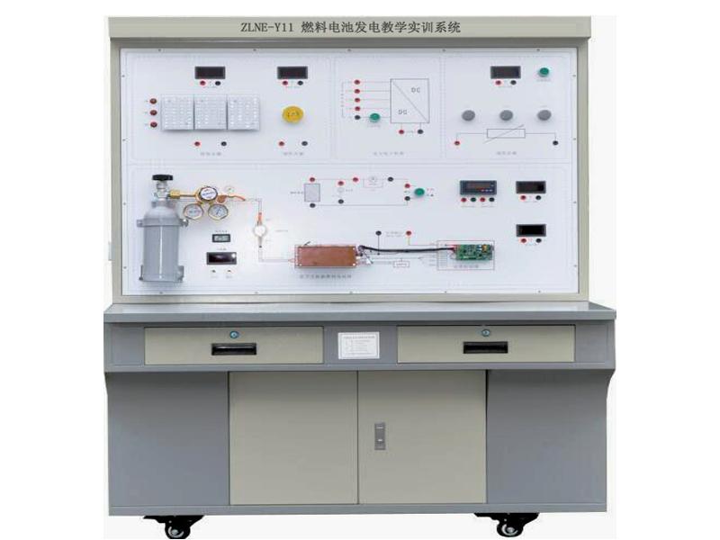 ZLNE-Y11燃料电池发电教学实训系统