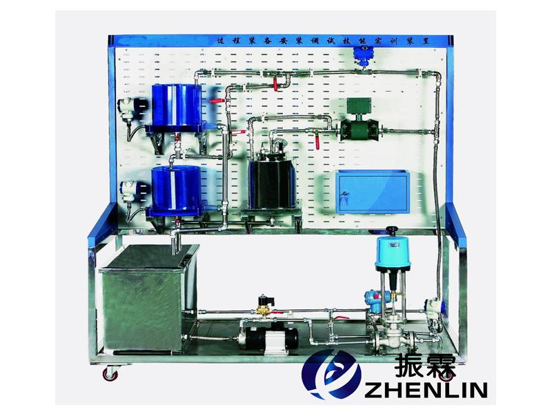 过程装备安装调试实训装置,过程装备实训实验设备,过程装备安装调试实验设备