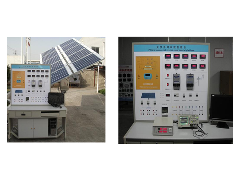 ZL-PVT07太阳能光伏并网发电教学实验台