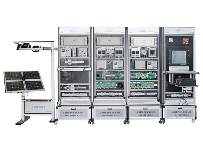 ZL-PVT08光伏发电实训系统
