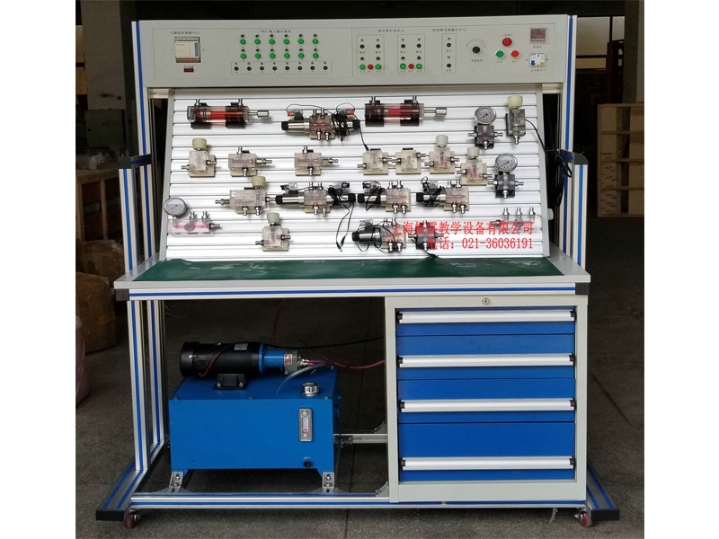 ZLD-Y31 透明液压PLC控制实验台